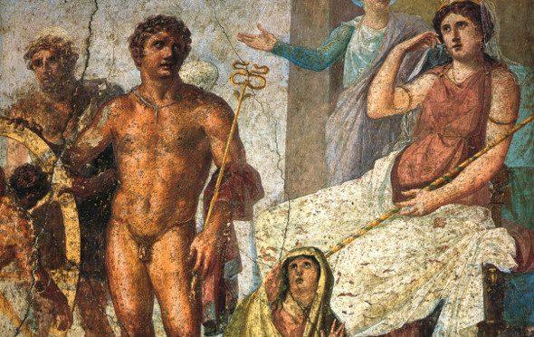 Du mythe à la réalité : le châtiment d'Ixion